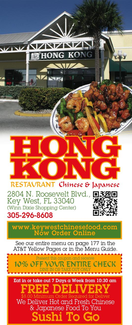 Butterfly Chinese Restaurant Coupon